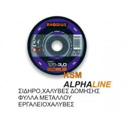 ΤΡΟΧΟΙ RHODIUS KSM/180X3...