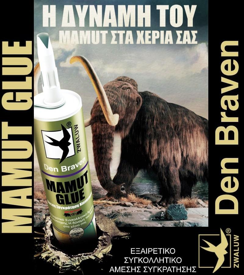 Mamut_Glue