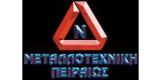 METALLOTECNIKI - CREECE